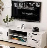 電視櫃簡約現代客廳電視櫃小戶型迷你儲物櫃地櫃電視背景櫃igo父親節禮物