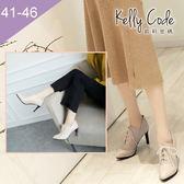 大尺碼女鞋-凱莉密碼-時尚名媛款氣質綁帶尖頭高跟踝靴8.5cm(41-46偏窄)【BB27-54】米白