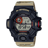 CASIO 卡西歐 太陽能 電波 防水 GW-9400DCJ-1(GW-9400DCJ-1DR)G-SHOCK