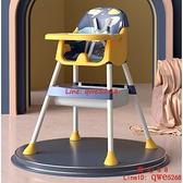 餐椅寶寶家用兒童吃飯多功能餐桌椅塑料可折疊便攜式嬰兒學坐椅子【齊心88】