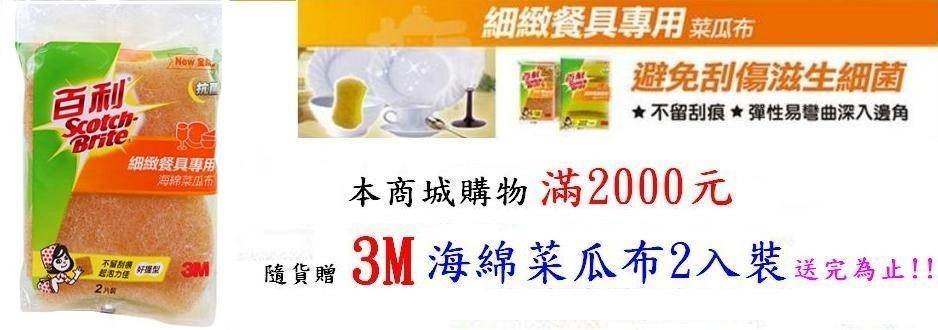 taiwan-3m-imagebillboard-dfe1xf4x0938x0330-m.jpg