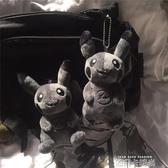 閃電暗黑皮卡丘毛絨鑰匙扣網紅小公仔書包掛件送包裝袋掛繩小玩偶 依凡卡時尚