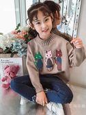 2018新款女童韓版套頭針織上衣衫女孩冬裝小孩女大童裝兒童洋氣潮毛衣
