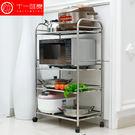 微波爐落地不銹鋼廚房置物架 igo『潮流世家』
