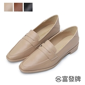 【富發牌】無限延伸尖頭低跟鞋-黑/棕/杏 1BW40