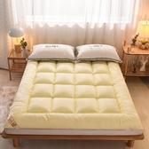 加厚床墊軟墊家用榻榻米墊子打地鋪睡墊單人學生褥子租房專用墊被 【快速出貨】