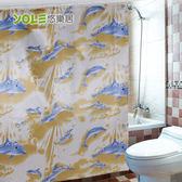 【YOLE悠樂居】PEVA浴室防水加厚浴門簾(附環扣)2入/組(黃色) #1425041-3 乾溼分離 防霉防潮 衛浴
