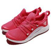 adidas 慢跑鞋 FortaRun X K 粉紅 白 緩震舒適 運動鞋 童鞋 中童鞋【PUMP306】 CQ0066