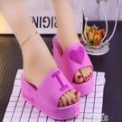 鬆糕拖鞋夏季韓版時尚心形鬆糕跟坡跟涼拖鞋女厚底高跟拖鞋女魚嘴鞋 夏季上新