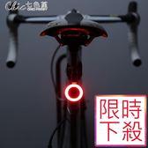 自行車尾燈usb充電山地車燈夜騎公路車騎行高亮創意尾燈裝備配件「七色堇」