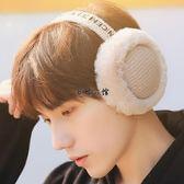 耳罩保暖耳罩保暖女韓版可折疊冬季耳暖耳包男士護耳套耳捂女冬兒童護耳罩