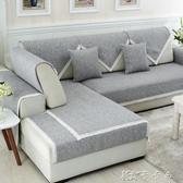 沙發套 四季通用沙發墊布藝坐墊簡約現代棉麻中式客廳防滑老粗布沙發巾套 卡卡西