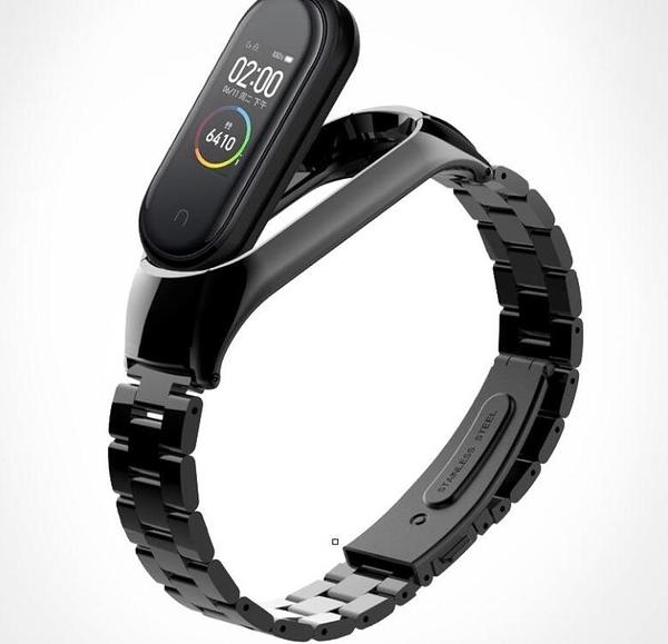 小米手環錶帶 適用小米手環4錶帶 金屬不銹鋼小米手環3腕帶NFC通用智慧運動三代 多色