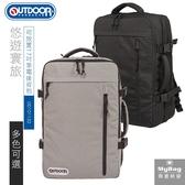 OUTDOOR 後背包 悠遊寰旅 大容量 多夾層 可擴充 17吋電腦包 雙肩包 OD101132 得意時袋
