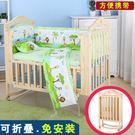 限定款嬰兒床遊戲床實木可折疊免安裝無漆便攜式多功能新生兒寶寶搖籃床