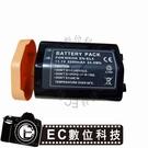 【EC數位】相機電池 EN-EL4 電池 ENEL4 D3 D3X D3S D2X D2HS D2XS
