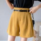 西裝短褲女高腰垂感夏季顯瘦正韓寬鬆百搭休閒外穿a字雪紡寬管褲-Ifashion