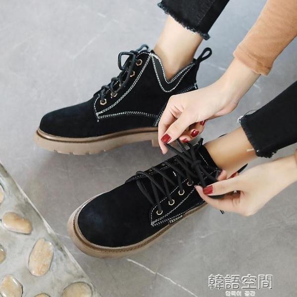 女鞋2020新款短靴chic馬丁靴女英倫風春秋單靴女學生韓版厚底百搭