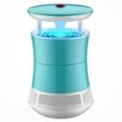 滅蚊燈家用室內一掃光插電式器防滅蚊神器捕蚊子臥室靜音嬰兒 英雄聯盟