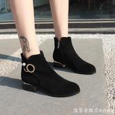 2019新款加絨馬丁短筒女靴子粗跟黑色低跟女鞋網紅透氣切爾西單靴 漾美眉韓衣
