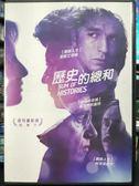 挖寶二手片-P06-482-正版DVD-電影【歷史的總和】-夏洛特班嘉特 柯恩格雷夫 里歐艾奇頓