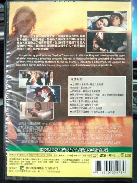 影音專賣店-P06-265-正版DVD-電影【女魔頭】-莎莉賽隆 克莉絲汀娜蕾茜 史考特威爾森 普魯特泰勒文