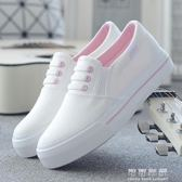 平底帆布白鞋韓國百搭小白女鞋學生布鞋休閒一腳蹬懶人鞋 可可鞋櫃