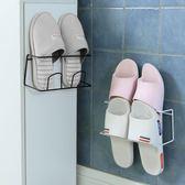 浴室拖鞋架壁掛拖鞋瀝水架衛生間鞋子收納神器宿舍門后掛式小鞋架 igo『米菲良品』