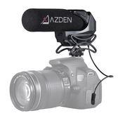◎相機專家◎ Azden SMX-15 強化槍型超心型指向收音麥克風 減震 採訪 婚禮 公司貨