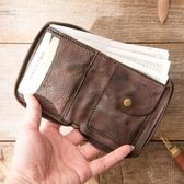 做舊短款錢夾頭層牛皮復古純皮拉鏈皮夾【聚寶屋】
