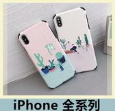 iPhone 系列 仙人掌殼 XR 7 8 Plus Xs Max 6s 超強浮雕 蠶絲紋 簡約 全包軟殼 手機殼