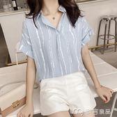 襯衫短袖女夏新款韓版大碼寬鬆胖mm遮肚子上衣棉麻條紋襯衣潮      麥吉良品