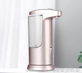 給皂機 洗手液機三檔調節出液給皂機液體凝膠 俏俏家居