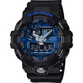 CASIO卡西歐 G-SHOCK 金屬系雙顯手錶-藍x黑 GA-710-1A2 / GA-710-1A2DR