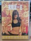 挖寶二手片-E13-070-正版DVD*電影【蜜糖第一名】潔西卡雅柏*米基菲佛*小羅密歐