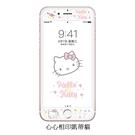 【三麗鷗】iPhone 7/8 (4.7吋) 9H滿版玻璃螢幕貼(軟邊不碎邊)