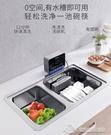 洗碗機 智能便攜式超聲波水槽洗碗機全自動獨立免安裝消毒機【快速出貨】