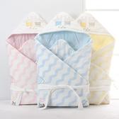 兒包被純棉初生嬰兒抱被春秋冬季加厚款被子外出襁褓寶 『優尚良品』