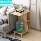 床頭櫃 簡易床頭櫃置物架床邊收納小型櫃子簡約現代臥室床頭儲物櫃多功能【快速出貨】