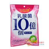 日本糖果派恩10億個乳酸菌糖70g【0216零食團購】4902435010035