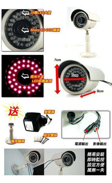 速霸@16顆35顆大LED紅外線CCD攝影機(GL-113)+6路遠端監控DVR數位監控錄影機(1668NB)@監視器材