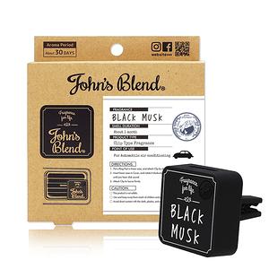 日本John s Blend車用芳香劑-(黑麝香)本體1枚+補充2枚
