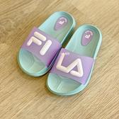 《7+1童鞋》FILA 2-S428V-391 輕量 防水 運動拖鞋 4340 紫色