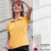 EasyMain 衣力美 SE17002-30黃 女排汗抗UV休閒衣 Polartec快乾機能衣/戶外中層衣/立領Polo衫*