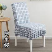 家用彈力連體椅子套簡約現代通用餐椅套布藝歐式凳子套罩餐桌椅套·樂享生活館