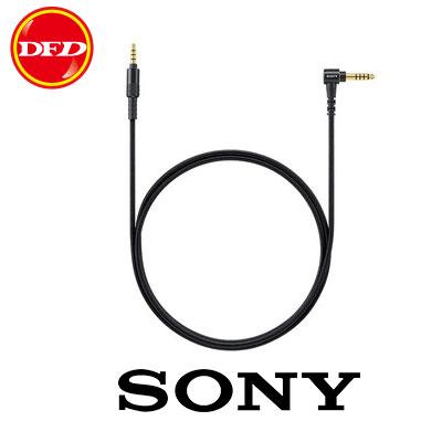 SONY 索尼 MUC-S12NB1 鍍金耳機插頭 耳機線適用於 MDR-1A、MDR-100AAP 公司貨