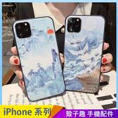 復古中國風 iPhone XS Max XR i7 i8 i6 i6s plus 浮雕手機殼 古典仙鶴 山水插畫 黑邊軟殼 全包防摔殼