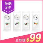 【任選2件$99】海洋美魔7 膠原蛋白粉(3.5g) 7款可選【小三美日】