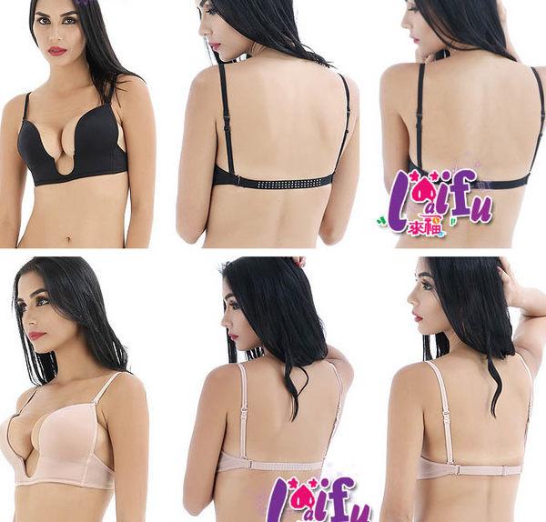 來福內衣,H660內衣U形內衣胸罩一片無痕內衣隱形胸罩正品,售價449元
