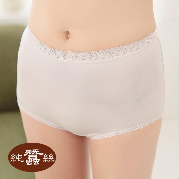 【岱妮蠶絲】AA1018N純蠶絲42針110G中高腰三角內褲 (銀灰)